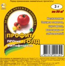 ПРОФИТ ГОЛД 1.5гр